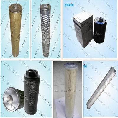 EH Oil oil pump outlet filter AP1E101-01D03V/-W by yoyik